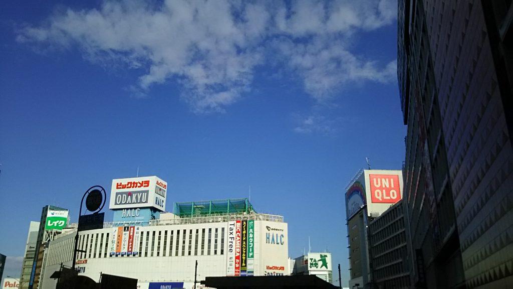 ソシエ新宿ハルク新宿駅