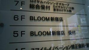 Bloom看板