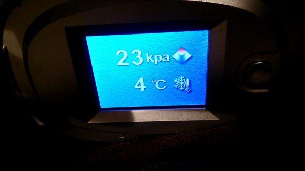 脂肪冷却4℃