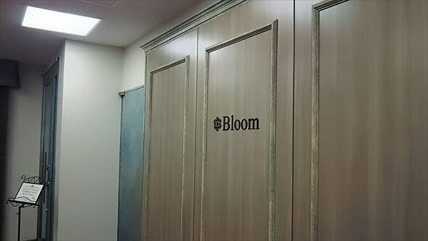 新宿南口店 ブルーム