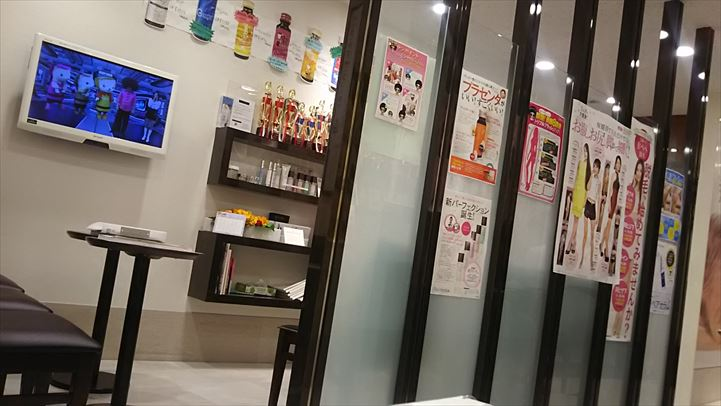 エルセーヌ新宿本店の店内